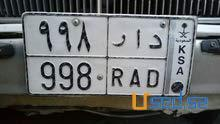 Car Number Plates in Good Condition