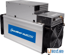 WhatsMiner M20S 65TH Bitcoin Miner للبيع